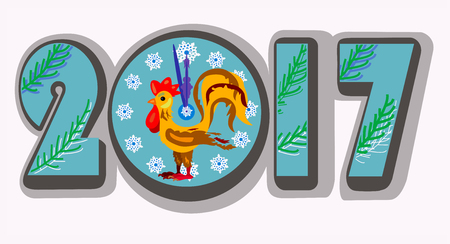symbol of new year with the clock and a rooster Illusztráció