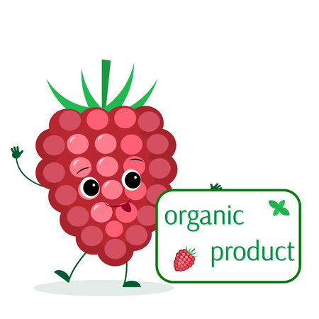 Kawaii cute raspberries cartoon character holds a plate of organic foods. Logo, template, design. Vector illustration, a flat style. Vettoriali