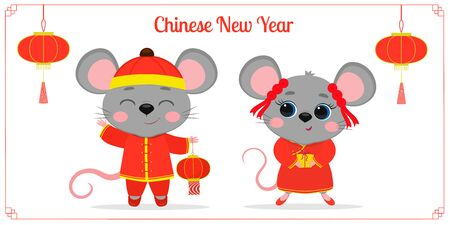 Greeting card from 2020 Chinese New Year. Two cute mice or rats in Chinese traditional red costumes are holding a flashlight and a present. Frame with red lights. Cartoon style, vector. Ilustracja