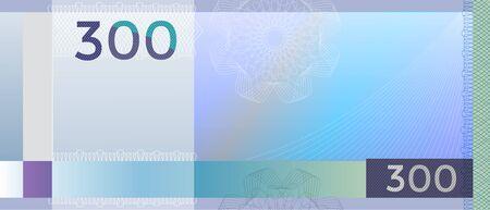 Buono regalo, buono, modello di coupon con filigrana arabescata colorata. Sfondo per banconota, design del denaro, valuta, nota, assegno, biglietto, ricompensa Colore arcobaleno Vector