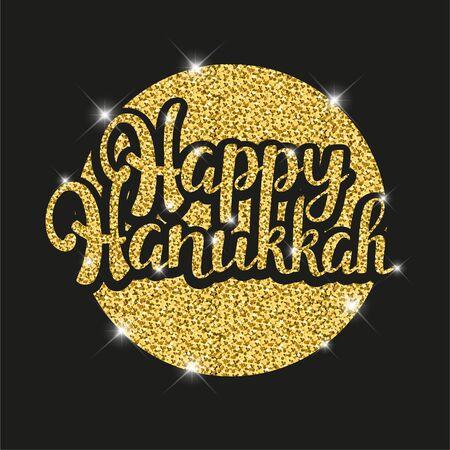 Happy Hanukkah golden glittering lettering for your greeting card design on black background.