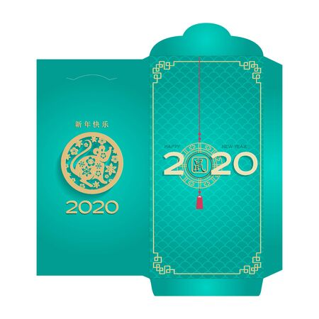 Chinese New Year turquoise scales decor Money envelope Ang Pau. Paper cut style golden lantern with shades and 2020. Chinese character Hieroglyph Translation:Happy New Year. Die-cut on separate layer.