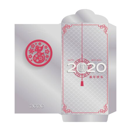 Lunar New Year Money silver envelope Ang Pau Design. Chinese character Hieroglyph Translation: Happy New Year. Coins Ornament with red rat in circe in flowers. Ready for print, Die-cut on other layer Ilustração