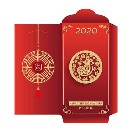 Lunar New Year Money Red Packet Ang Pau Design. 2020 Year of the rat. Chinese character Hieroglyph Translation: Happy New Year. Golden rat in circe in flowers. Ready for print, Die-cut on other layer
