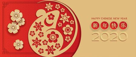 Chinese new year 2020 year of the rat. Red and gold paper cut rat character in yin and yang concept, flower and asian craft style. Chinese translation - Happy chinese new year 向量圖像