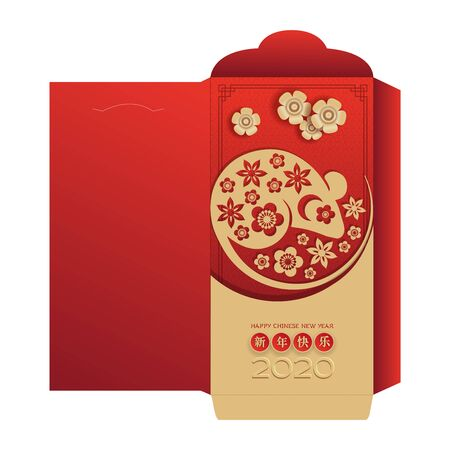 Chinese New Year Greeting Money Red Packet Ang Pau Design. Red and gold paper cut rat character in yin and yang concept, flower and asian craft style. Chinese translation - Happy new year