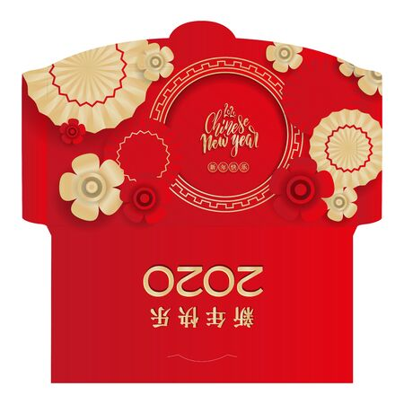 Chinese new year 2020 lucky red envelope money packet with gold paper cut art craft style with flowers and umbrella on red color background. Translation - happy new year 2020