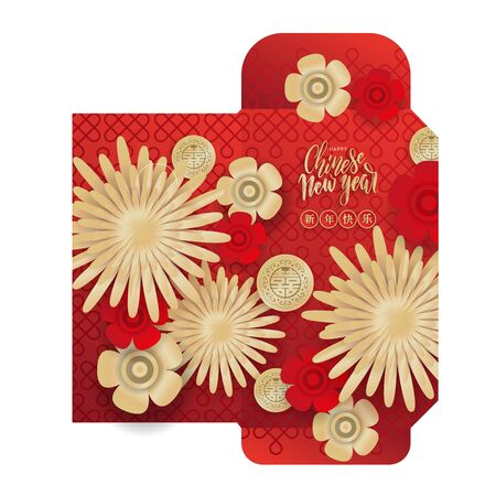 Chinese new year 2020 lucky red envelope money packet with gold paper cut plum flowers, golden-daisy and umbrella on red color background. Translation - happy new year