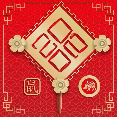Abstract card, banner design with traditional eastern patterns rhombus, Chinese text transcription Rat, gold on red background. Vector illustration. Concept for 2020 holiday decor element.