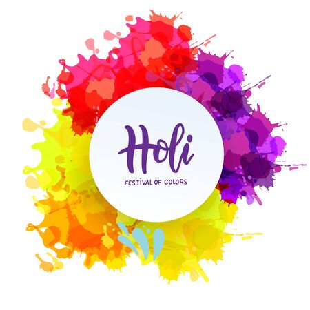 Holi spring festival of colors lettering vector design element. Can use for banners, invitations and greeting cards. Bright blots with round white frame Reklamní fotografie - 138459907