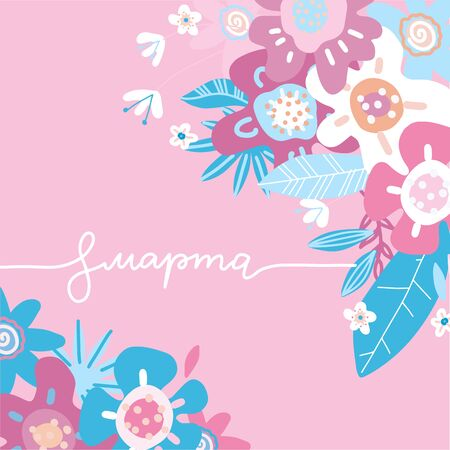 8 march lettering on russian, colorful abstract bouquet border. Spring floral background print with blossom vector flat flowers. Greeting card for Russia. Translation - Happy 8 March Ilustrace