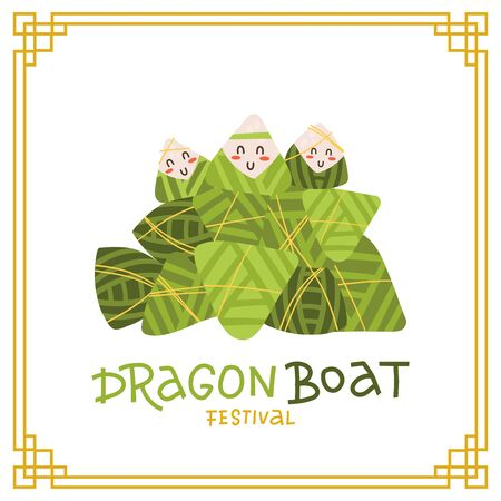 Bunch of Chinese rice dumplings, zongzi wrapped in bamboo leaves. Cute characters for celebrating Dragon boat festival. Flat vector illustration isolated on white background with lettering. Illustration