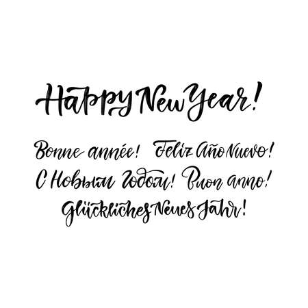 Happy New Year lettering set in different languages -Russian, Italian, Spanish, French, German, English. Holidays vintage brush calligraphy for invitation, greeting card, prints. Imagens - 157076492