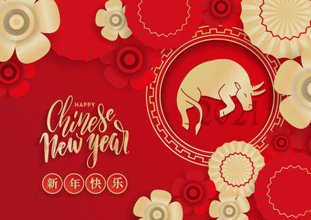 Chinese new year greeting card , red and gold paper cut ox character in circle frame, flower and asian paper umbrellas with craft papercut style on background. Chinese translation Happy new year