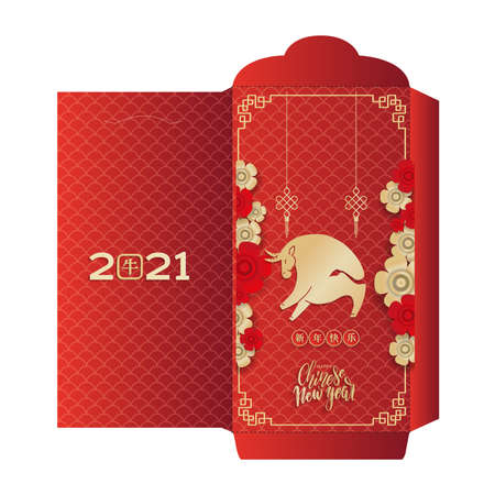 Chinese New Year Greeting Money Red Packet Ang Pau Design. A stylized silhouette of a bull surrounded by flowers on its sides. Translation of Chinese characters- Happy New Year. Die-cut on other layer Vector Illustratie