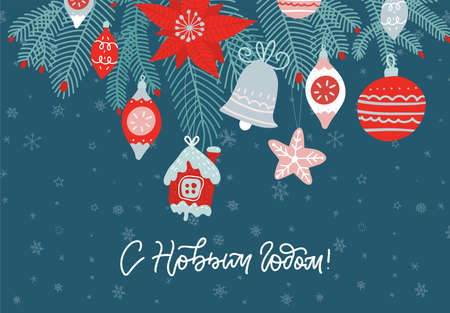Cute hand drawn greeting Happy New Year on russian lettering. Traditional Christmas elements like gingerbread, snowflakes, holly leaves hanging on fir tree branches. Flat vector illustration .