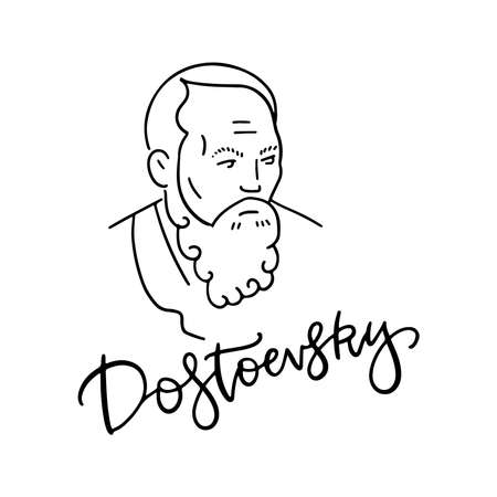 Fedor M. Dostoevsky linear sketch portrait isolated on white background for prints, greeting cards and design elements. Vector hand drawn illustration with lettering text.
