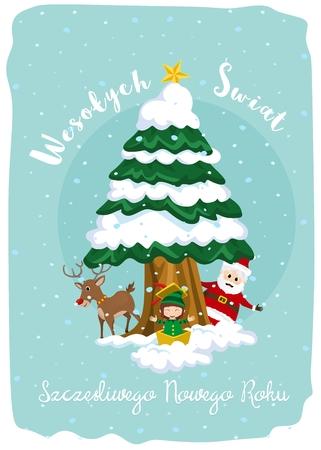ringtones: Christmas card