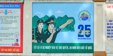 permitted: SAIGON, VIETNAM - JULY 27, 2014. Communist propaganda in Saigon, Vietnam. Only political organizations affiliated with the Communist Party are permitted to contest elections.