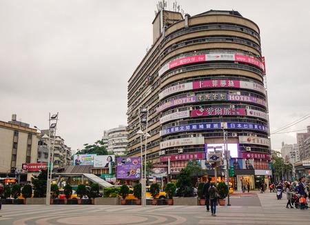 Taipei, Taiwan - Jan 7, 2016. View of the street at business district in Taipei, Taiwan.