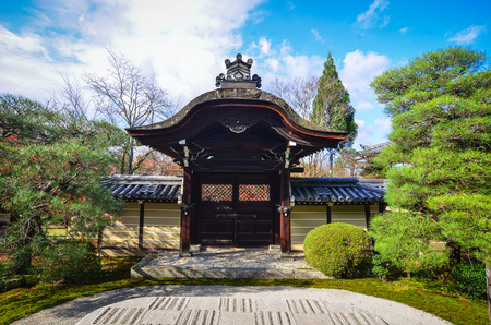 hondo: Main hall of Eikando temple in Kyoto, Japan. It is the head temple for the Seizan branch of Japans Jodo-shu Buddhist sect. Editorial