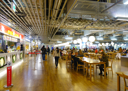 Tokyo, Japan - Dec 7, 2016. View of food court at Narita Airport in Tokyo, Japan. It is the primary international airport serving the Greater Tokyo Area of Japan.
