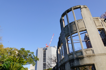 View of the Atomic Bomb Dome name Genbaku Dome. It is the Nuclear memorial in Hiroshima, Japan.
