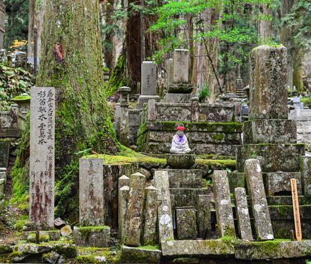 Wakayama, Japan - Nov 24, 2016. Okunoin Cemetery in Koyasan, Wakayama, Japan. Okunoin is one of the most sacred places in Japan and a popular pilgrimage spot.