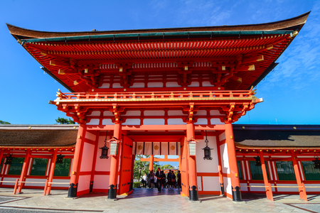 Kyoto, Japan - Oct 30, 2014. Fushimi Inari Taisha Shrine in Kyoto, Japan. Fushimi is an important Shinto shrine. It is famous for its thousands of vermilion torii gates.