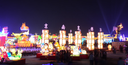 Taichung, Taiwan - Mar 15, 2015. View of the Lantern Festival at night in Taichung, Taiwan. Lantern Festival is an annual event hosted by the Tourism Bureau.