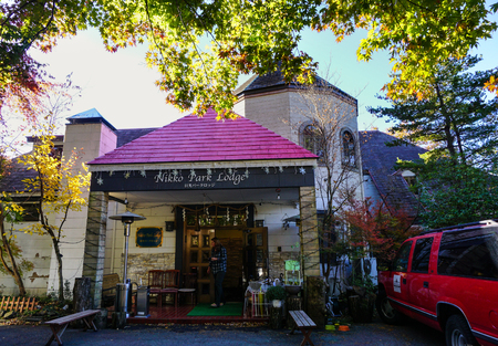 Nikko, Japan - Nov 4, 2014. Facade of the hotel in Nikko, Japan. Nikko is a town at the entrance to Nikko National Park, most famous for Toshogu. Editorial