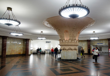 Moscow, Russia - Oct 17, 2016. Inside of old metro station in Moscow, Russia. Moscow is the most populous city and its industrial, cultural, and educational capital.