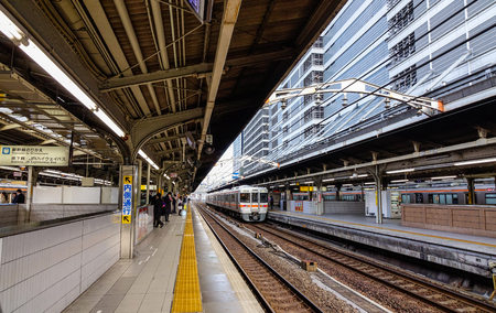 Tokyo, Japan - Dec 25, 2015. Railway station in Tokyo, Japan. Rail transport in Japan is a major means of passenger transport, especially for mass and high-speed travel. Editorial
