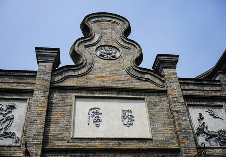 Chengdu, China - Aug 20, 2016. Part of ola palace at Jinli Ancient Street in Chengdu, Sichuan. Jinli was one of the busiest commercial areas during the Shu Kingdom (221-263).