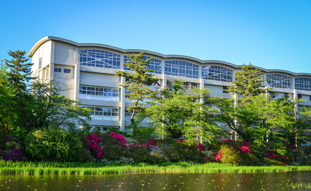 Buildings with garden at downtown in Akita, Japan.