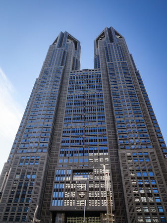 Tokyo, Japan - Jan 3, 2016. Twin Government Building at downtown in Tokyo, Japan. Tokyo urban area 38 million people had a total GDP of 2 trillion USD in 2012. Editorial