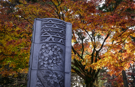 stele: Nara, Japan - Nov 25, 2016. A stone stele at autumn park in Nara, Japan. Nara is second only to Kyoto as the richest collection of traditional sites in Japan.