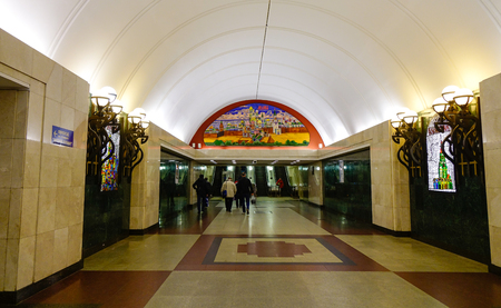 Moscow, Russia - Oct 17, 2016. Interior of metro station in Moscow, Russia. Moscow is the most populous city and its industrial, cultural, and educational capital. Editorial