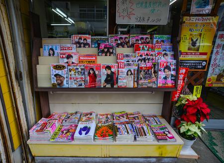 breaking: Katsuura, Japan - Nov 30, 2016. Magazines on display at downtown in Katsuura, Japan. Nachi-Katsuura is a town on the southeastern coast of the Kii Peninsula, Kansai region.