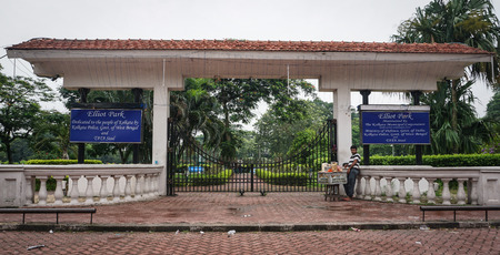 Kolkata, India - Jul 8, 2015. Gate of old park in Kolkata, India. Kolkata (Calcutta) is the capital of West Bengal and the second largest city in India (after Mumbai).