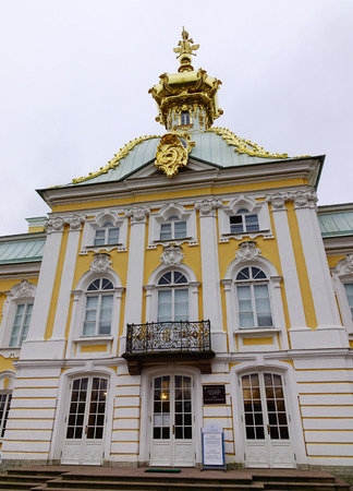 St. Petersburg, Russia - Oct 9, 2016. Main palace at Peterhof in St. Petersburg, Russia. The palace-ensemble along with the city center is recognized as a UNESCO World Heritage Site.