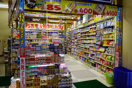 Hakodate, Japan - Oct 1, 2017. Convenience store in Hakodate, Japan. Hakodate developed as a port town for trade with foreign countries at the end of the 19th century.