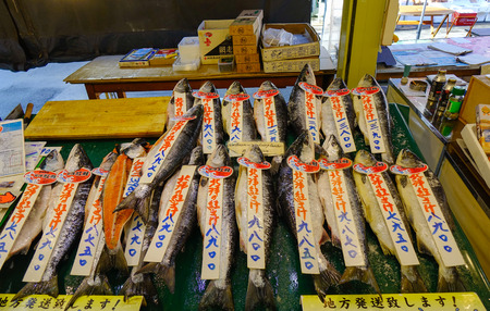 Hakodate, Japan - Oct 1, 2017. Salted salmon fish at Asaichi Market. Morning Fish Market is a must-see attraction for anyone visiting the city of Hakodate, Hokkaido, Japan.