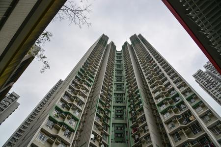 Hong Kong - Mar 30, 2017. Modern apartments at Kowloon District in Hong Kong. Hong Kong ranks as the world fourth most densely populated sovereign state or territory.