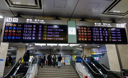 Nagoya, Japan - Dec 3, 2016. Interior of a Shinkansen station in Nagoya, Japan. Railways are the most important means of passenger transportation in Japan.