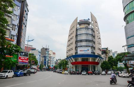 Ha Long, Vietnam - May 23, 2016. Cityscape of Ha Long, Vietnam. Ha Long is the capital city and 1st-class provincial city of Quang Ninh Province, Vietnam.