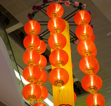 Red Chinese lanterns for decoration at shopping mall in Kuala Lumpur, Malaysia.