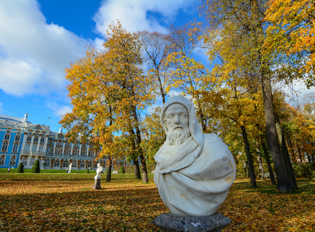 A marble monument at the public park in Saint Petersburg, Russia. Editorial