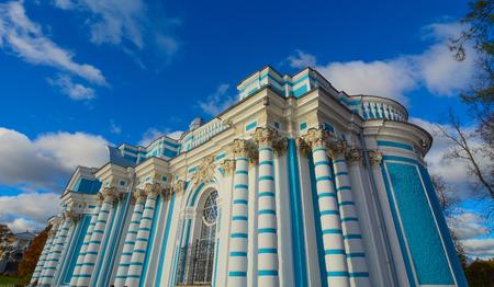 Ancient palace at Pushkin Village in Saint Petersburg, Russia. Stock Photo