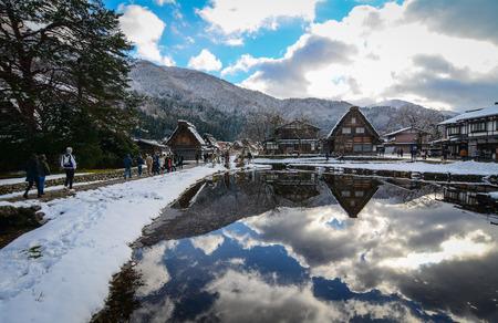 Gifu, Japan - Dec 29, 2015. People visit the Shirakawa-go Historic Village at winter in Gifu, Japan. Shirakawago was registered as a UNESCO World Heritage Site in 1995. Editorial